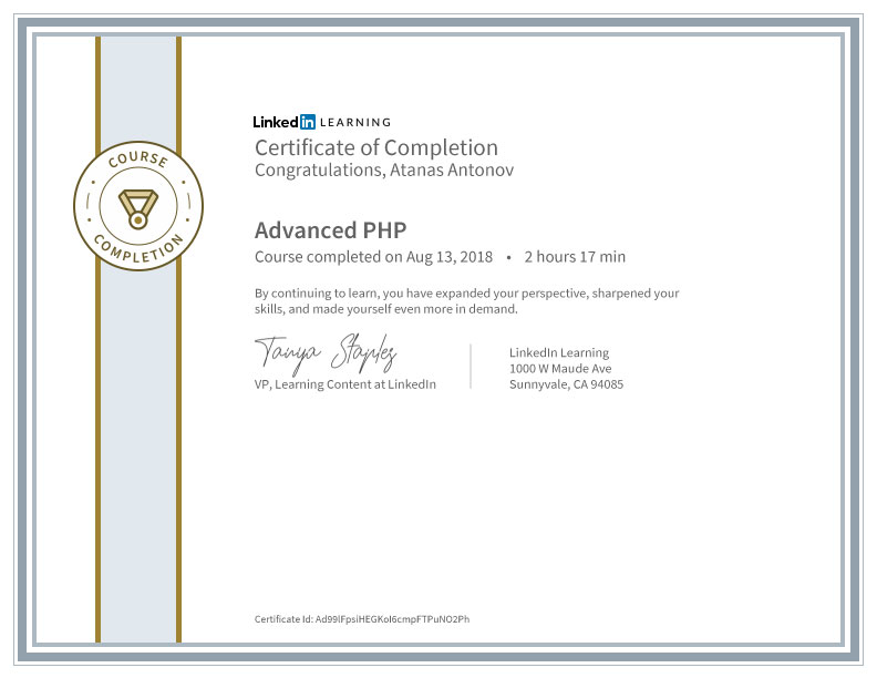 Advanced PHP Certificate