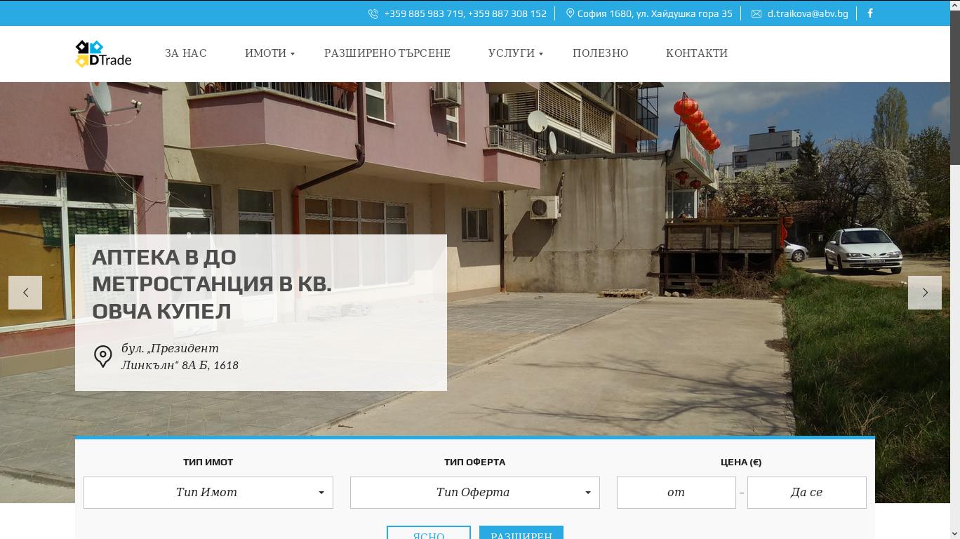 Website Imotibg.net screenshot