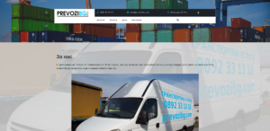 Transport services company website