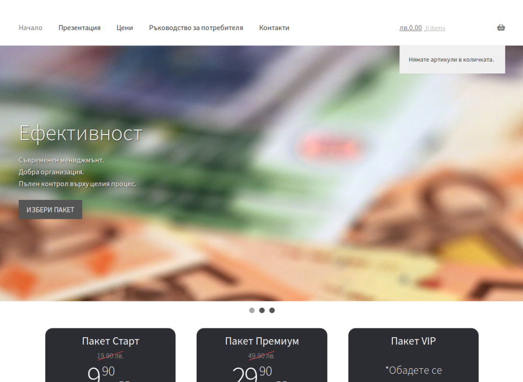 UNAX Vending Software website screenshot 1