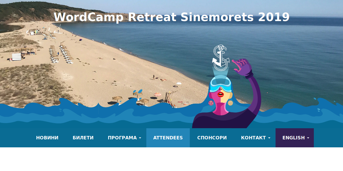 WordCamp Retreat Sinemorets 2019