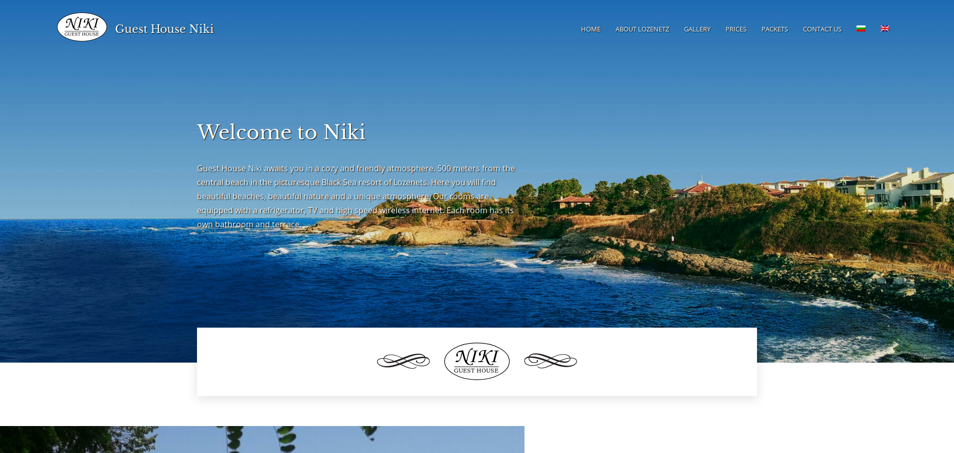 Guest House Niki website screenshot