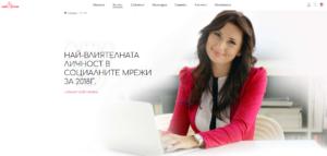 Наталия Кобилкина и Академия щастлива жена преработка на уебсайт
