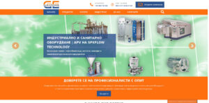 Complete Rebuild of of the GE Solutions company website
