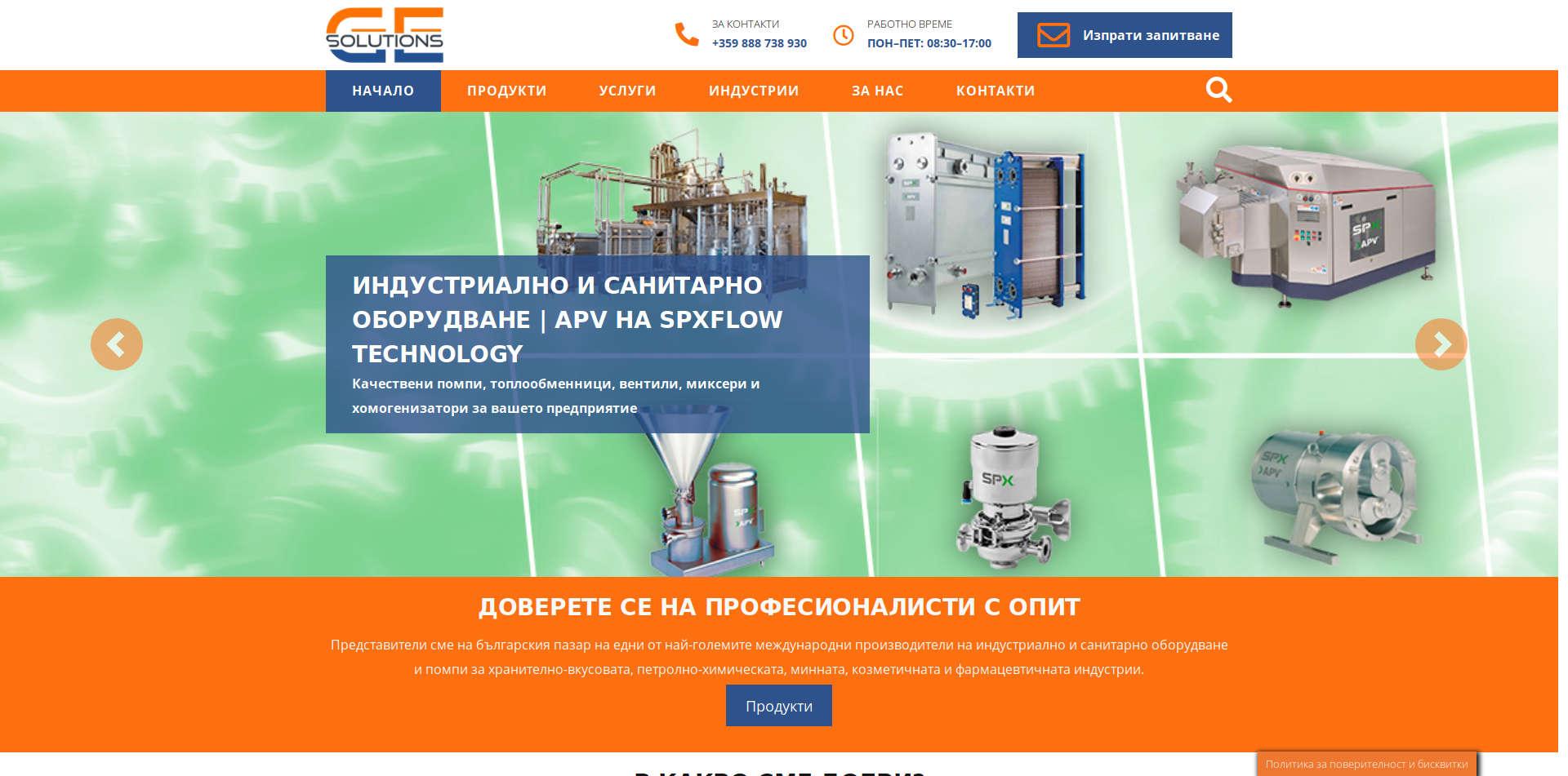 Homepage screenshot website rebuild of GE Solutions